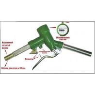 Petroll LLY-25 Счетчик механический учета топлива с заправочным пистолетом